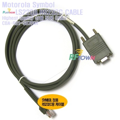 Motorola LS2208 RS232C Cable